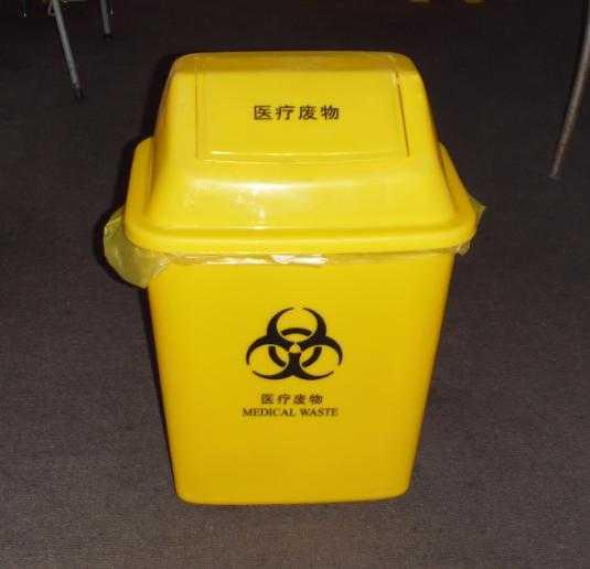 医用垃圾桶-湖北旭康环保科技有限公司