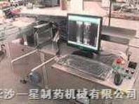 湖南安瓿灯检机