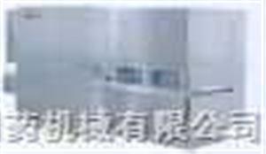 SZA420/27A杀菌干燥机