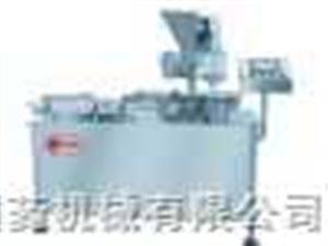 KFL型粉剂分装机