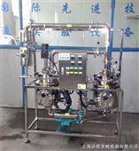 微型多功能提取浓缩热回收机组上海达程