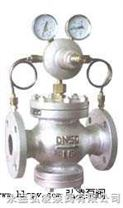 氣體減壓閥