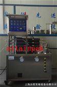 DC-UHT-20实验型超高温杀菌机价格