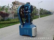 THP化工粉末壓片機