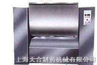 CH-10/10A槽型混合机