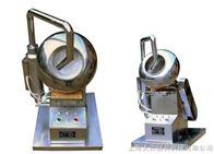 BY300/300A-600/600ABY系列荸荠式糖衣机
