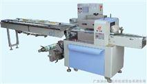 下走膜多功能自动包装机(可配套全自动化下料)