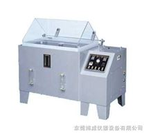 程控循环盐雾试验机 腐蚀试验箱 盐雾测试机