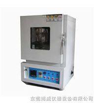 充氮干燥箱 充氮烘箱 高温充氮烘箱