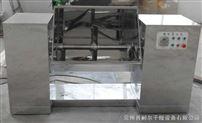CH系列--槽形混合機/小型混藥機價格:臥式干粉混合機