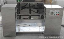 槽形混合機/小型混藥機價格:臥式干粉混合機