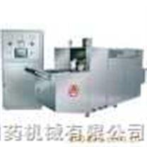 鏈式多功能超聲波清洗機