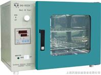 DHG-9023A热风循环烘箱/干燥箱