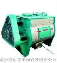 天津无重力双轴桨叶混合机|天津无重力混合机价格|天津桨叶混合机|天津双轴混合机
