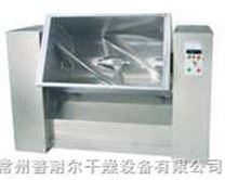 廣東|廣州槽形混合機