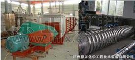 浙江空心槳葉式干燥機廠家