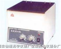 高速台式电动离心机