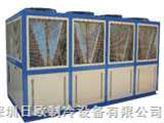 风冷式螺杆冷水机组,工业冷水机,螺杆机,冷水机组,开放式冷水机组,深圳螺杆冷水机,风冷式冷水机组