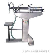 GC-BL氣動液體灌裝機