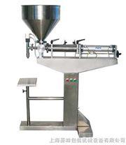 氣動膏體灌裝機