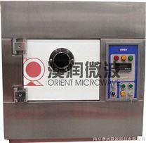微波低溫真空干燥機