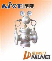 YK43F气体减压阀,液化气减压阀