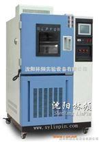 恒温恒湿试验箱 盐雾试验箱 可程式高低温试验箱