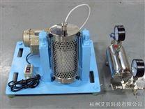 shaker加氫反應釜