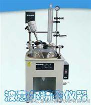 10L20L50L单层玻璃反应釜|单层玻璃反应器-西安波意尔