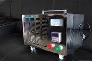 台式臭氧发生器