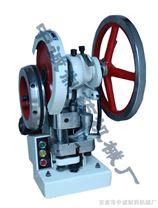 制藥單沖壓片機機械
