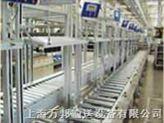 上海滚筒输送机,上海动力滚筒输送机,输送机
