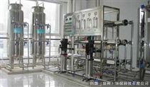 泉州纺织、印染纯水、工业用水处理、锅炉软化水设备,混床,离子交换设备,复床,离子交换系统,纯水、超