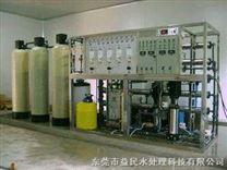 深圳线路板纯水,深圳线路板纯水设备,纯路板超纯水设备