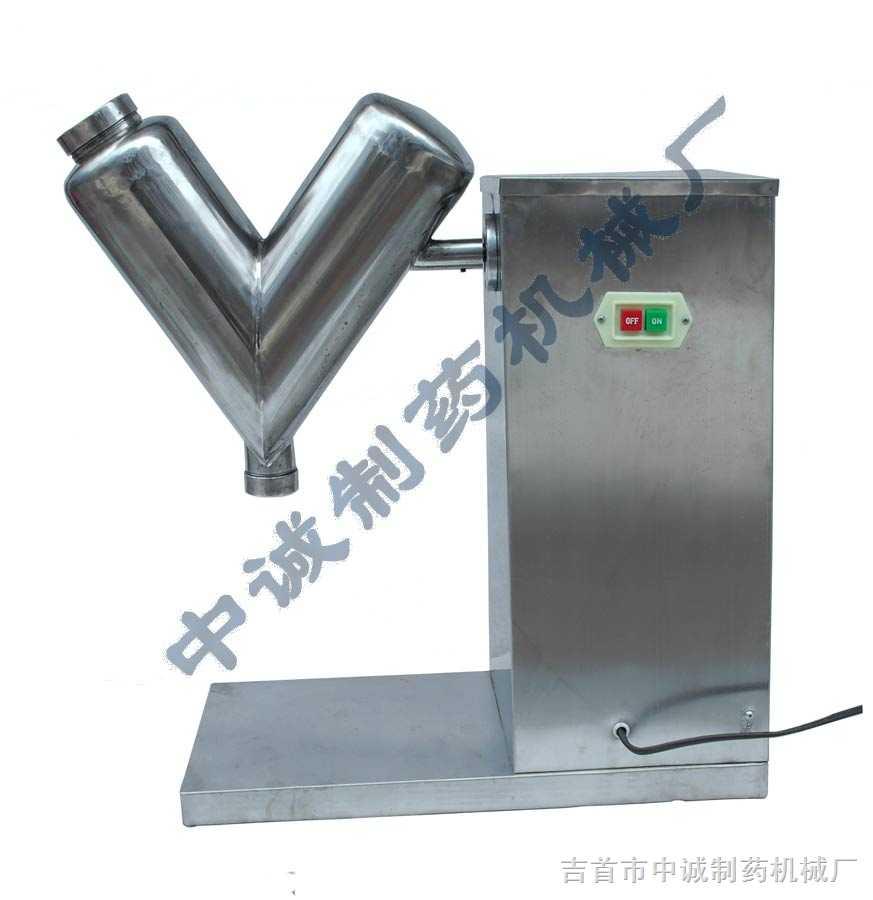 V型粉末攪拌機械