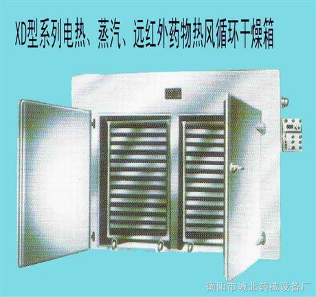 XD型系列热风循环烘箱