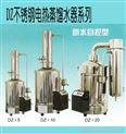 TT-98-Ⅱ-电蒸馏水器