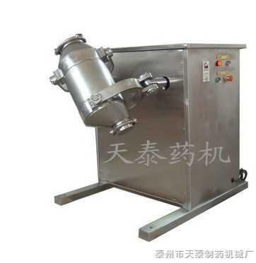 SBH型三维摆动混合机