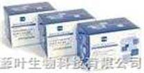 肌酸激酶测试盒/CK测试盒