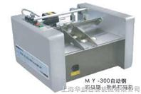 上海钢印打码机