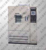 高低溫交變濕熱試驗箱/高低溫循環試驗箱/高低溫交變試驗機/高低溫測試/可程式高低溫試驗