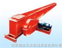 輸送機|FU鏈式輸送機|北京博達玉林機械