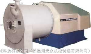 STLX系列雙級推料離心機