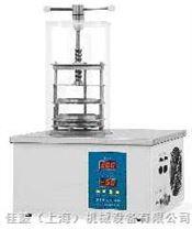 GLZY實驗室冷凍干燥機