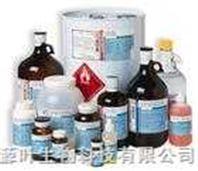吡咯烷二硫代甲酸铵盐
