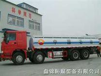 遼寧盤錦富隆供應全塑儲罐水箱水槽鋼塑復合儲罐運輸罐防腐