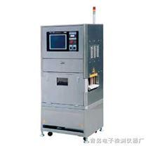 DJX系列X射線異物檢查裝置
