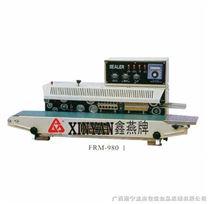 柳州来宾塑料自动封口机-FRM-980有色墨轮印字连续封口机
