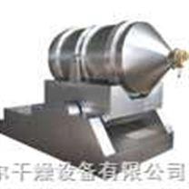 天津雙臂傳動二維混合機,天津雙臂傳動二維混合機價格,天津混合機報價