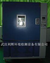 立式恒溫恒濕試驗箱采用法國泰康壓縮機溫度控制精確